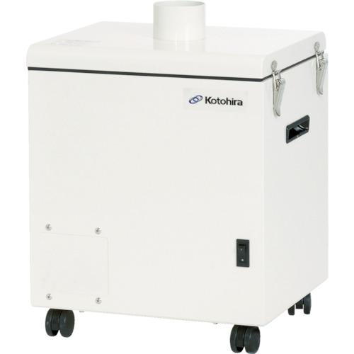 コトヒラ工業 ヒューム吸煙装置 3立米 200V縦 KSC-Z01-200