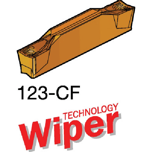 サンドビック コロカット2 突切り・溝入れチップ 1125 10個 L123H2-0400-0501-CF 1125