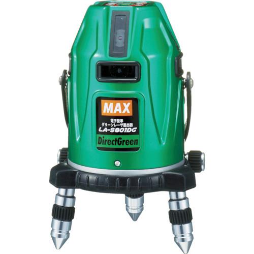 【直送】【代引不可】MAX(マックス) グリーンレーザ墨出器三脚受光器セット地墨・鉛直点・横全周360度・大矩ク LA-S801DG-DT