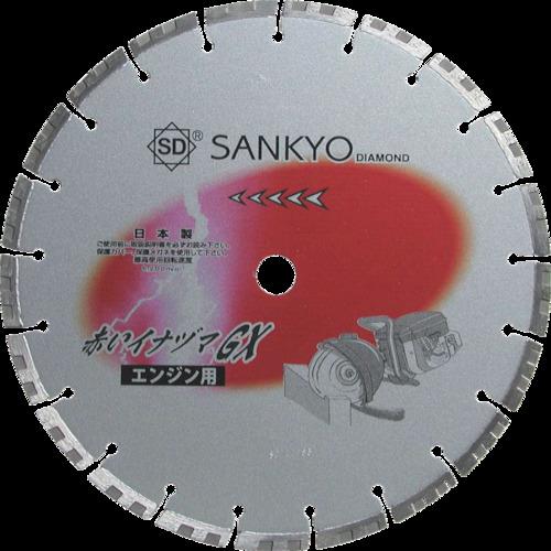 三京ダイヤモンド ダイヤモンドカッター 赤いイナヅマGX 354×3.0×30.5 コンクリート・石材向け LC-GX14-2