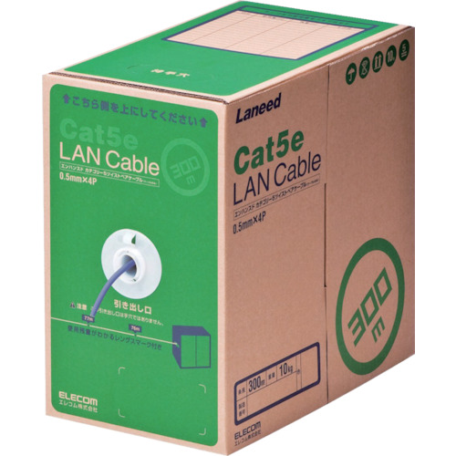 ELECOM(エレコム) EU RoHS指令準拠LANケーブル CAT5E 300m パープル LD-CT2/PU300/RS
