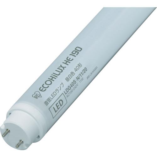 【直送】【代引不可】IRIS(アイリスオーヤマ) 直管形LEDランプ HE200 40形 2000lm LDG40S-N/10/20