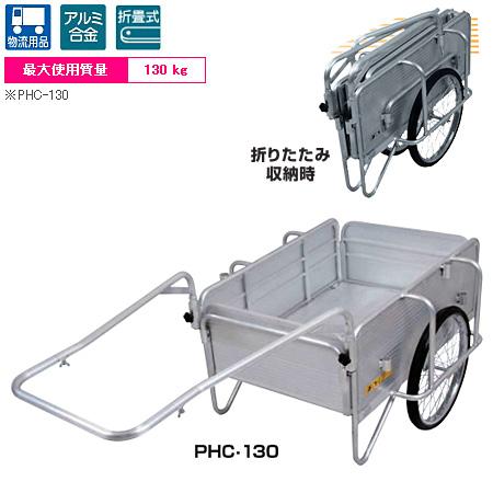 Pica(ピカ) 折りたたみ式リヤカー ハンディキャンパー PHC-130