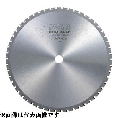 リョービ(RYOBI) 金属用チップソー 305mm 4913710
