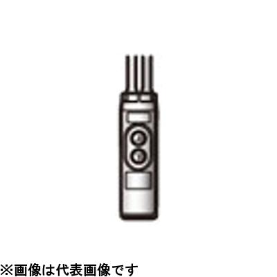 リョービ(RYOBI) スイッチ配線組立 10m 6581338