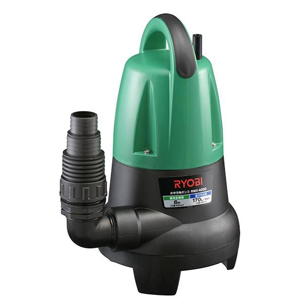 リョービ(RYOBI) 水中汚水ポンプ 60Hz RMX-4000 698309A