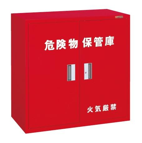 【直送】【代引不可】サカエ(SAKAE) 危険物保管庫ロッカー 横ケント式 棚板3枚 994X623X880 赤 KU-KAR1