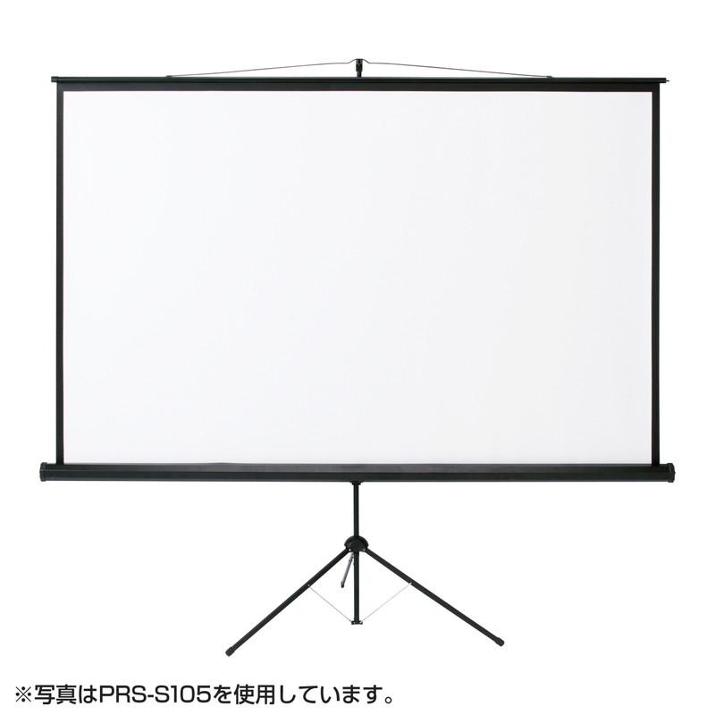 【直送】【代引不可】サンワサプライ プロジェクタースクリーン(三脚式) PRS-S75