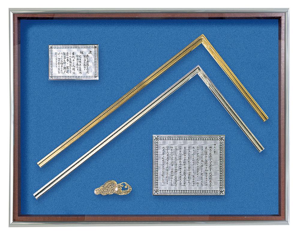 シンワ測定 金銀曲尺額セット 金墨壺付 98760