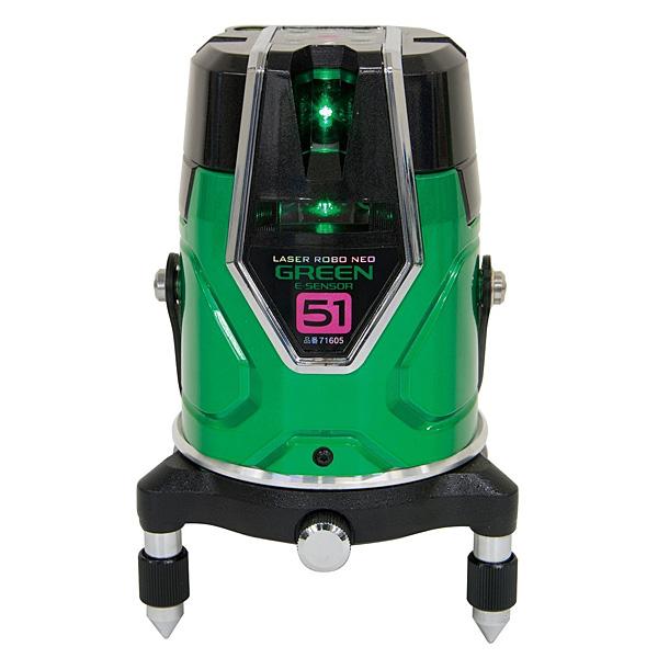 シンワ測定 レーザーロボ グリーンNeoESensor51 縦・横・大矩・通り芯X2・地墨 71605