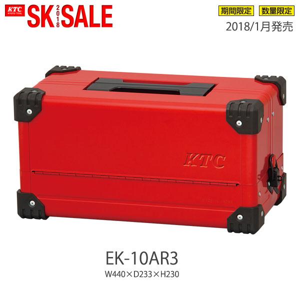 KTC(京都機械工具) 両開きメタルケース レッド EK-10AR3