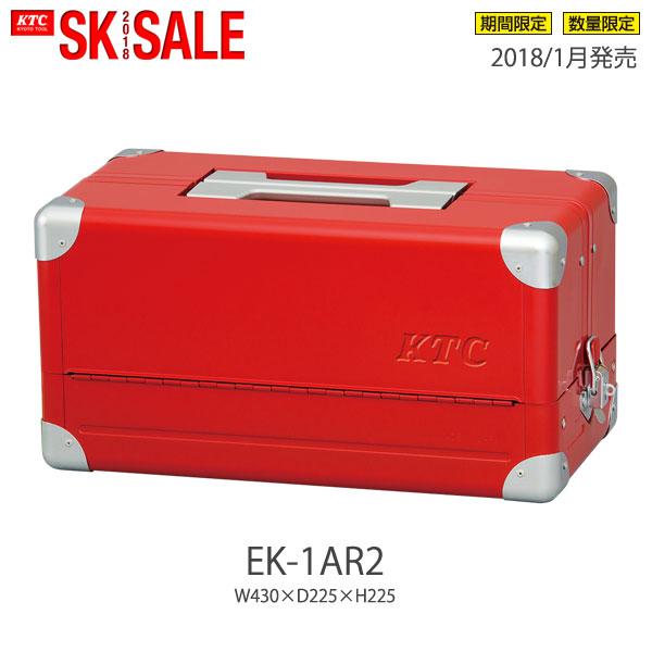 KTC(京都機械工具) 両開きメタルケース レッド EK-1AR2