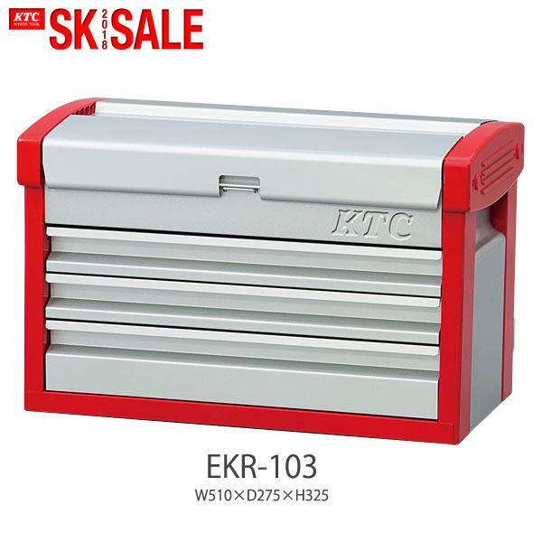 【SK19】KTC(京都機械工具) チェスト(3段3引出) シルバーXレッド EKR-103