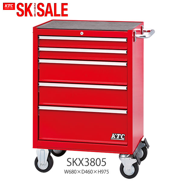 【直送】【代引不可】KTC(京都機械工具) ローラーキャビネット レッド SKX3805