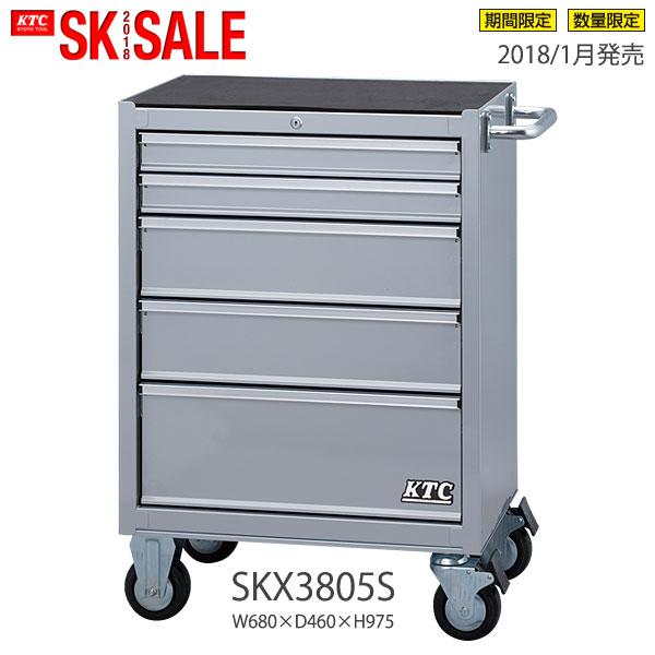 【直送】【代引不可】【SK19】KTC(京都機械工具) ローラーキャビネット シルバー SKX3805S