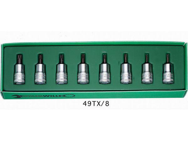 STAHLWILLE(スタビレー) 3/8SQヘクスローブソケットセット 8個組 49TX/8