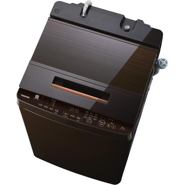 東芝 TOSHIBA AW-12XD7(T) [全自動洗濯機 (12.0kg) ZABOON(ザブーン) グレインブラウン]基本配送料無料(沖縄・離島不可)