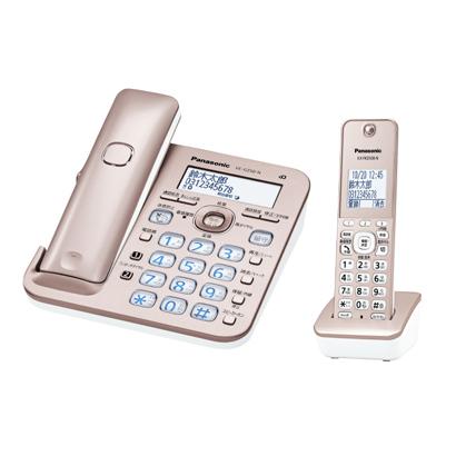 パナソニック Panasonic VE-GZ50DL-N [デジタルコードレス電話機 子機1台付 ピンクゴールド]※基本配送料無料(沖縄・離島別)