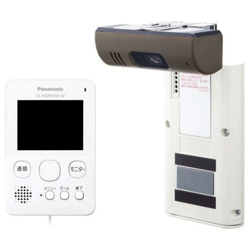 パナソニック Panasonic VL-SDM310-W [ワイヤレスドアモニター ホワイト]※基本配送料無料(沖縄・離島別)