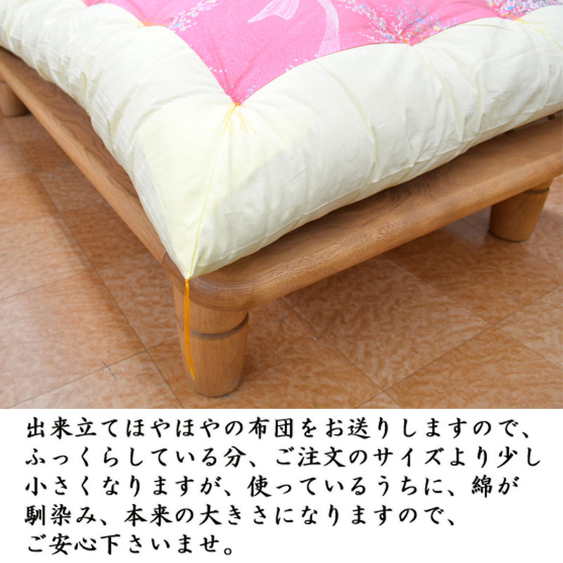 Authentic Cotton Quilt Single Long Size Bedding Comforter Japanese Futon Mekari Orchestra 10p1ec14