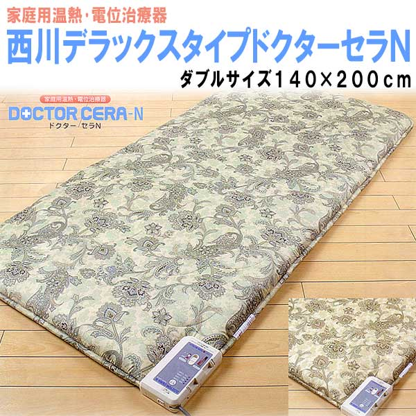 [Nishikawa Deluxe doctor Sara N mattress double