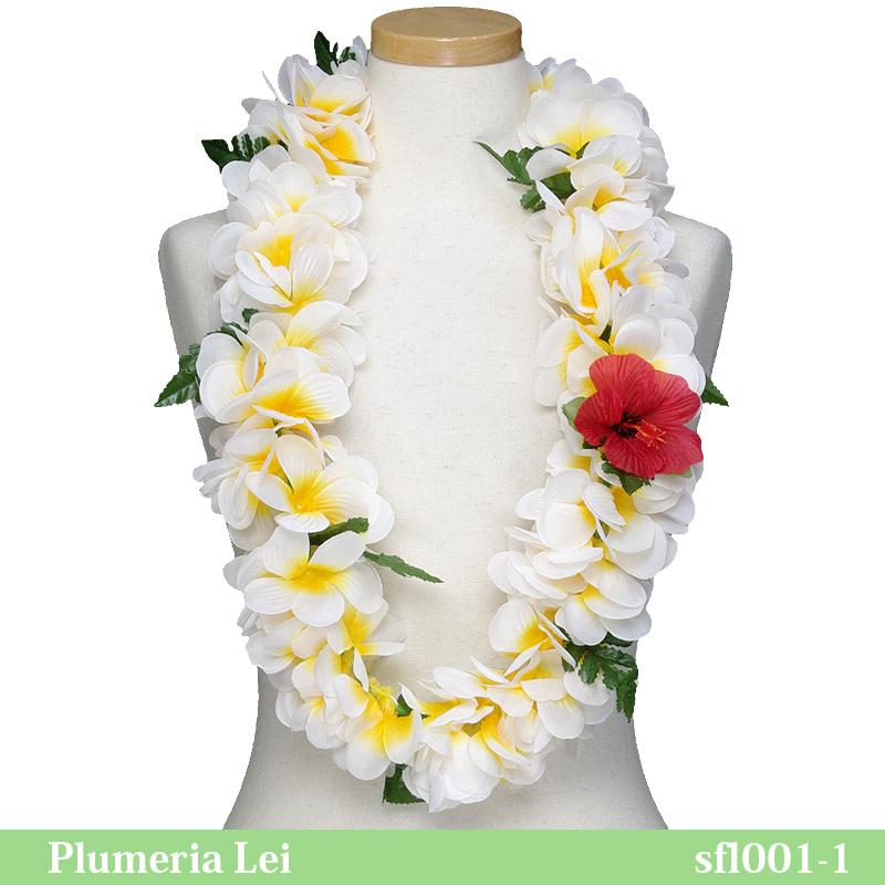 Muumuumama rakuten ichiba branch rakuten global market hula hula flora flower lei plumeria lei mightylinksfo