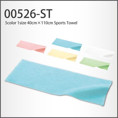 温柔的柔和运动毛巾 (40 厘米 x 110 厘米) 固体毛巾 (白色和白色)。