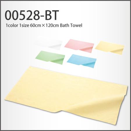 甜柔和色浴巾毛巾 (60 厘米 × 120 厘米) 固体 (白色和白色)。