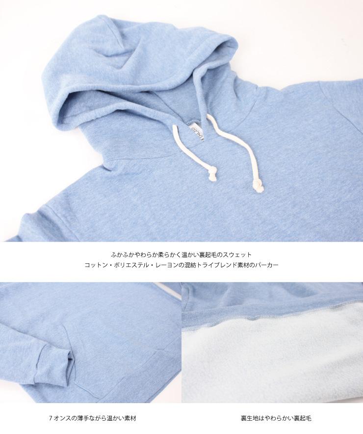 三混合的软,柔软材料! 在温暖的起绒的织物 kalabari 7 色套衫帕克 7 盎司纯粹