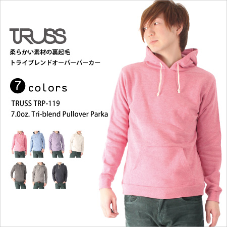 Tri-blend material with a soft texture! Sheer in 7 oz of warm brushed fabric kalabari 7 color pullover Parker
