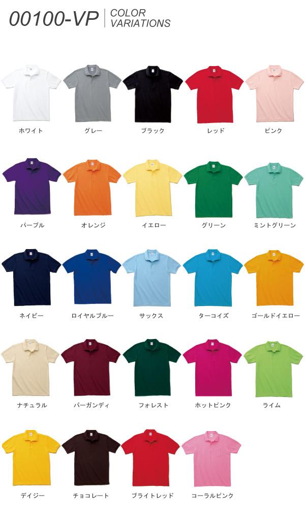 Muzistyle Maximum 24 Color Colorful Colors T C Pocket Polo Shirt