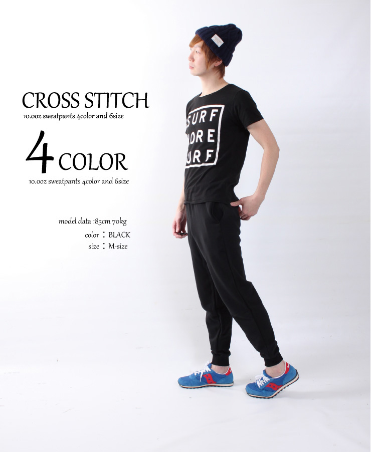 Cross stitch sweat pants 10 oz レギュラースエット pants Fleece (S-XL)