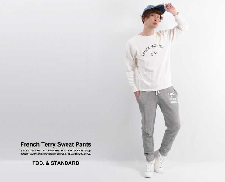 6565f4ef285b8 TDD tennis Dede varnish sweat shirt underwear men four season cotton gray  S-XL logo rib bun rib underwear fashion