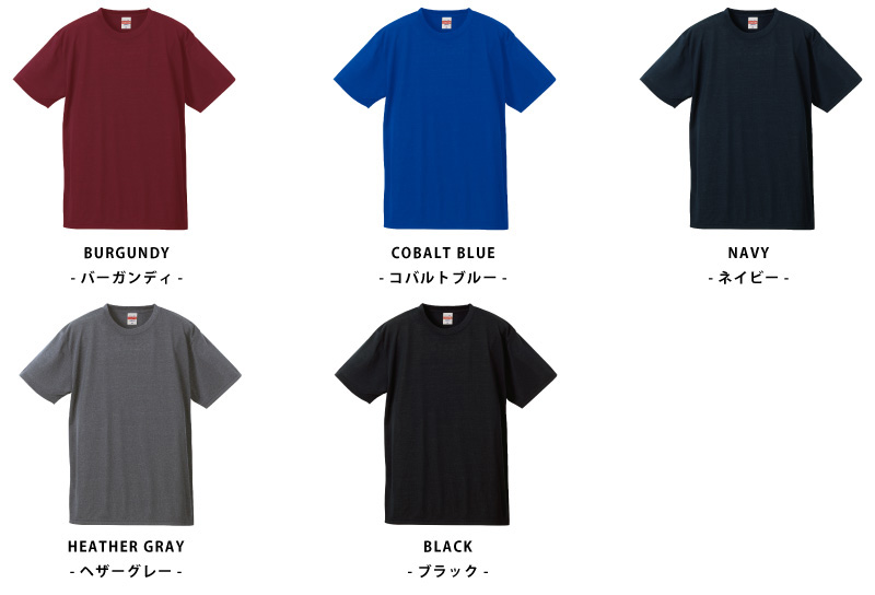 a2bc41e27 muzistyle: All 100% of dry T-shirt men plain fabric summer polyester ...