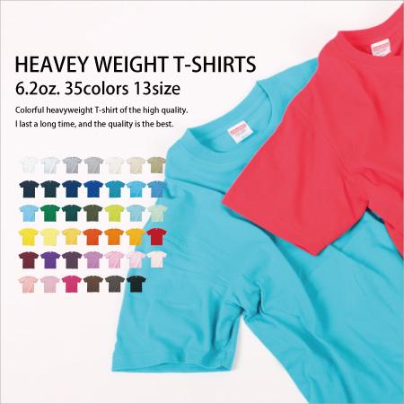 Tough, high-quality 1 piece! Plain T shirt 48 color (XS S M L XL)