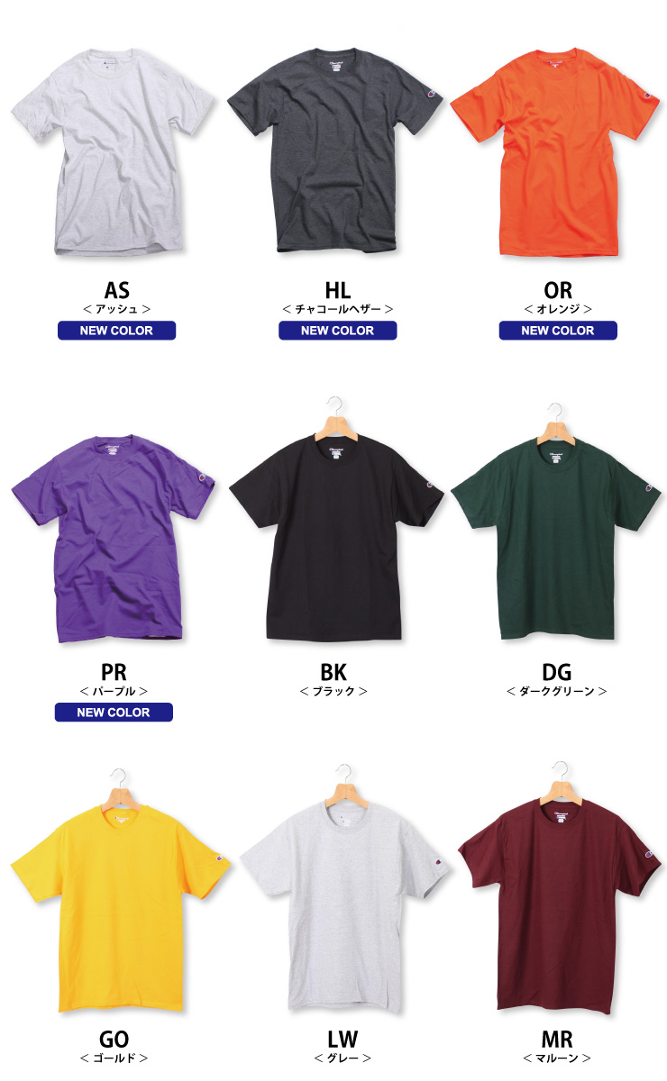 1c5e8a36e910 muzistyle: Champion CHAMPION T-shirt men plain fabric big silhouette ...
