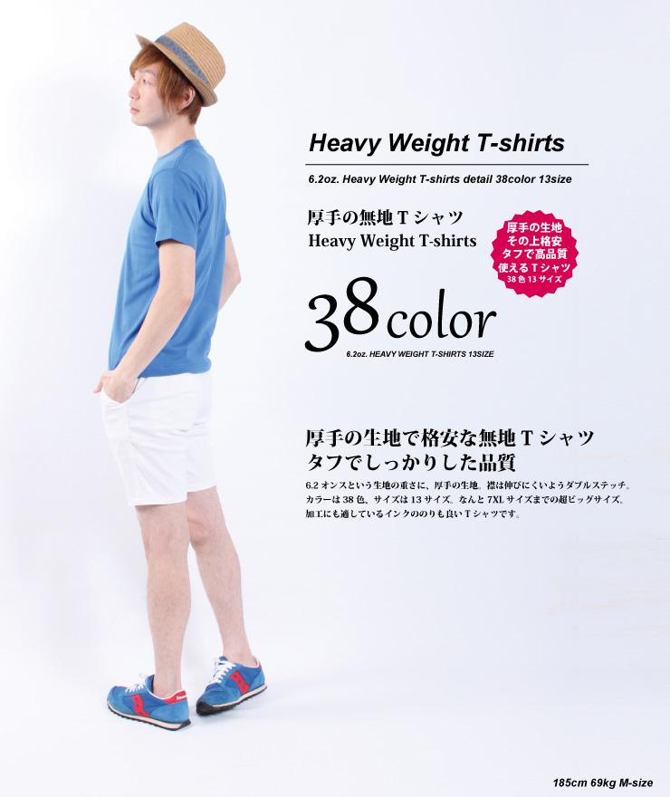 (Touch and go)6.5oz heavyweight short sleeve tee (JrS-2XL)
