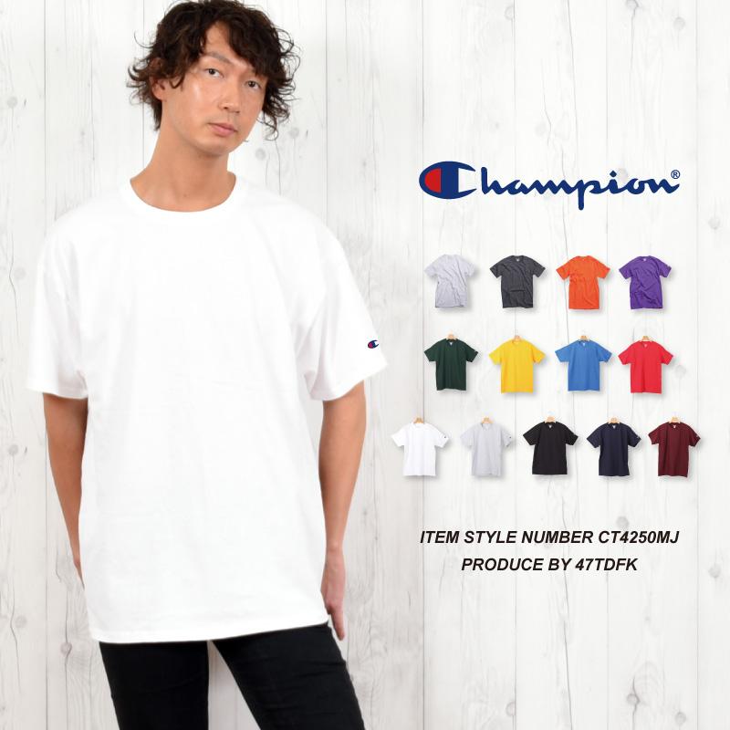 7e7b7344bdb5 Champion CHAMPION T-shirt men plain fabric big silhouette   White t shirt  short sleeves ...
