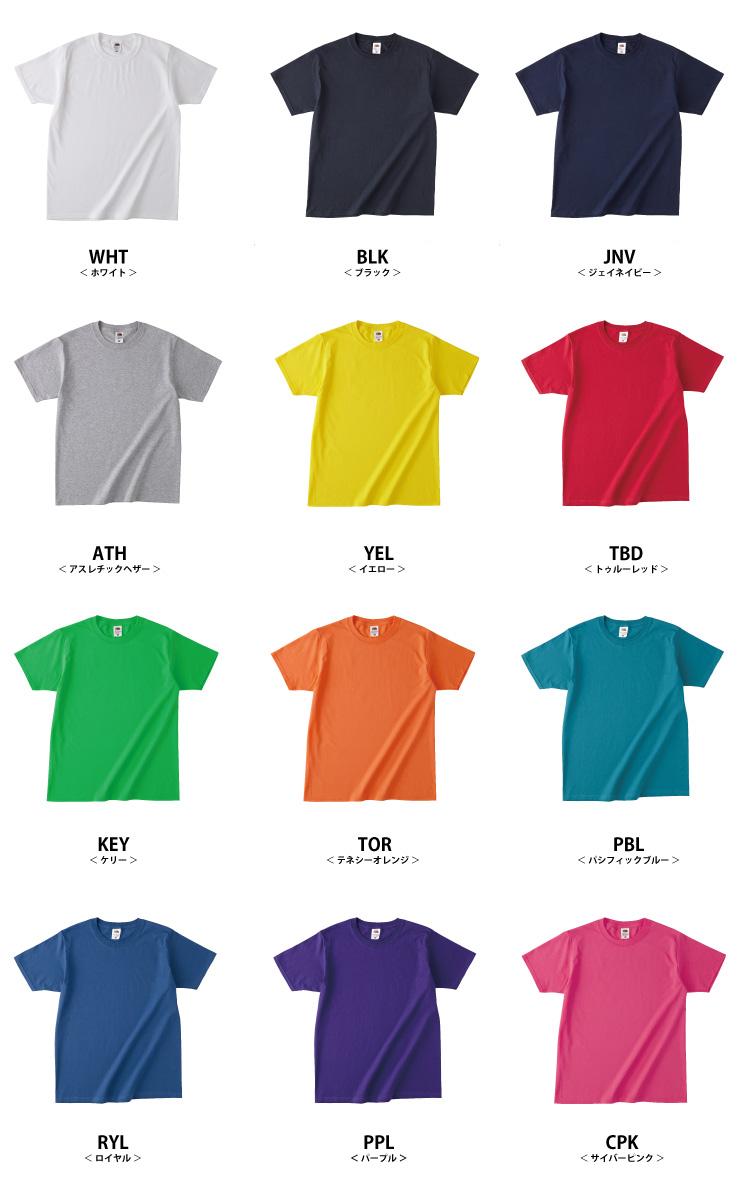 09650f2c7a9f2a muzistyle: Fruit ofthe room (FRUIT OF THE LOOM) plain T shirts men's ...