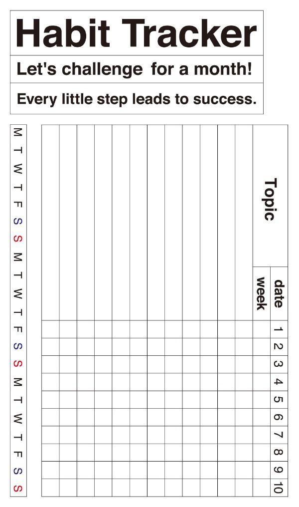 公式 ベーシック トラッカー マンスリー 1カ月用 手帳 バレットジャーナル マイジャーナル 手作り シール おしゃれ ノート 大幅にプライスダウン スケジュール 高価値 カレンダー かわいい アルバム マスキングテープ マスキングシール