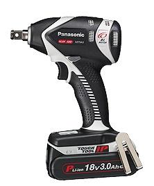 【パナソニック】 Dual 充電インパクトレンチ EZ75A3PN2G-H(グレー) 18V 3.0Ah電池2個・充電器・ケース付 【Panasonic】