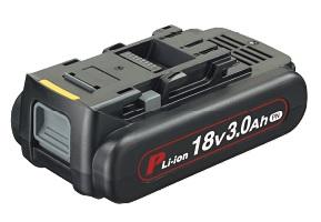 【パナソニック】18V (3.0Ah) リチウムイオン電池パックEZ9L53 PNタイプ【Panasonic】