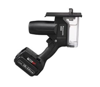 【パナソニック】 充電角穴カッター EZ45A3LJ2G-B(黒) 18V 5.0Ah LJ電池パック2個・充電器・ケース付 【Panasonic】