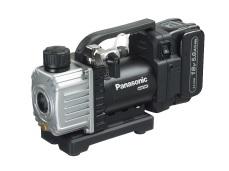 【パナソニック】真空ポンプ EZ46A3LJ1F-B(黒)14.4V 5.0Ah 充電器・ケース付【Panasonic】