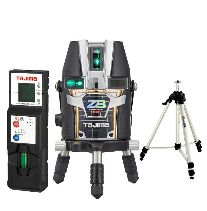 【タジマ】 レーザー墨出し器 ZERO BLUEリチウム-KY 受光器・三脚セット ZEROBL-KYSET 【TAJIMA】