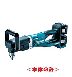 【マキタ】36V(18V×2)充電式アングルドリル DA460DZK 本体・ケースのみ <バッテリ・充電器別売> 【makita】