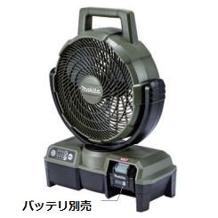 マキタ 40V 在庫一掃売り切りセール 充電式ファン CF001GZO 爆買い新作 オリーブ 充電器別売 本体のみ makita バッテリ