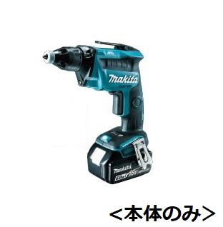 【マキタ】 18V 充電式スクリュードライバ FS453DZ 本体のみ <バッテリ・充電器・ケース別売>【makita】