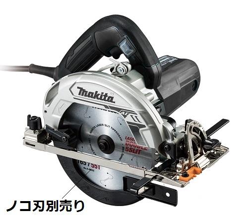 【マキタ】 165mm 電気マルノコ HS6301SPB(黒) 本体のみ <ノコ刃別売> 【makita】