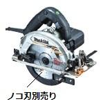 送料無料 購入 マキタ 165mm 電子マルノコ HS6303SPB 捧呈 本体のみ 黒 makita ノコ刃別売